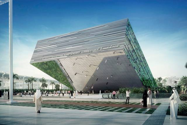 The Saudi Arabia Pavilion blends the Kingdom's traditions with the Saudi people's aspirations