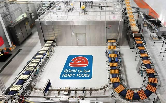 خط إنتاج في مصنع تابع لشركة هرفي للخدمات الغذائية