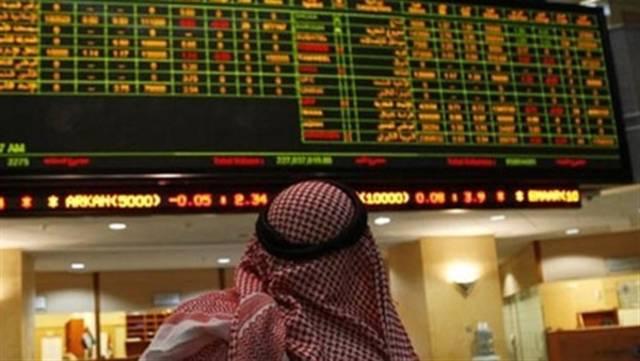 محدث.. بورصة أبوظبي تهبط 26% بالربع الأول بسبب كورونا