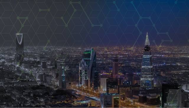 "Arabnet Riyadh 2019 will be held on 10-11 December, under the theme ""Connecting the Kingdom"""