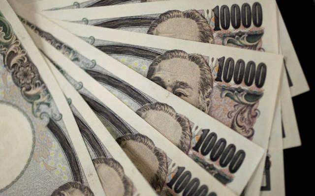 رغم الفضيحة السياسية.. 4 أسباب تدعم الين الياباني أمام الدولار
