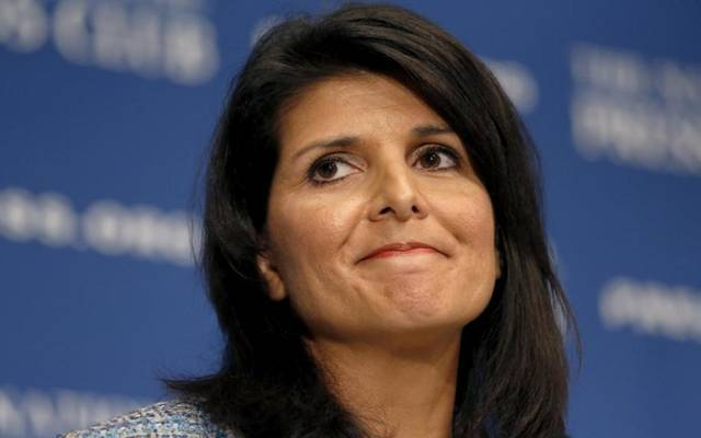 """واشنطن: كوريا الشمالية تؤجل اجتماعها مع الولايات المتحدة لـ""""عدم الاستعداد"""""""