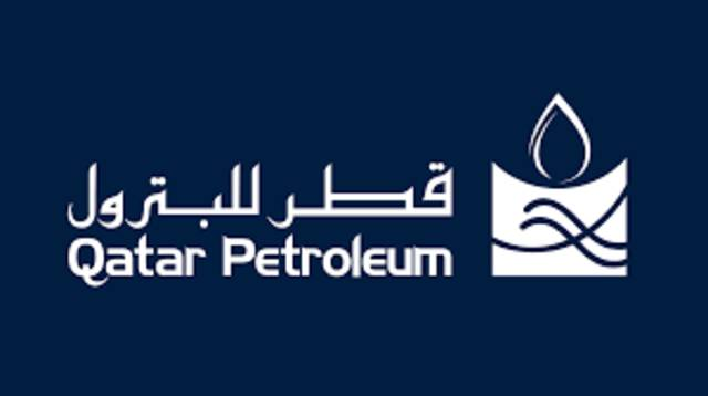 The state-owned petroleum company sold the first cargo of DFC