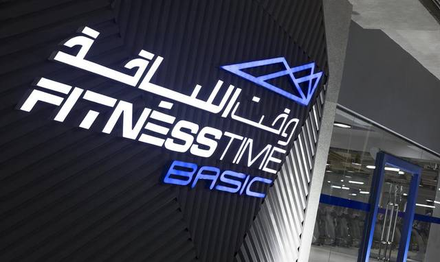 The firm attributed the 2018 profit rise to a 9.2% or SAR 67.1 million growth in revenues