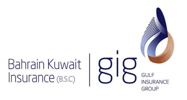 شعار البحرينية الكويتية للتأمين