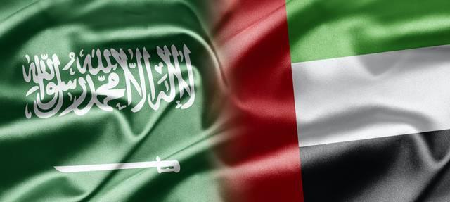علم الإمارات وعلم المملكة العربية السعودية