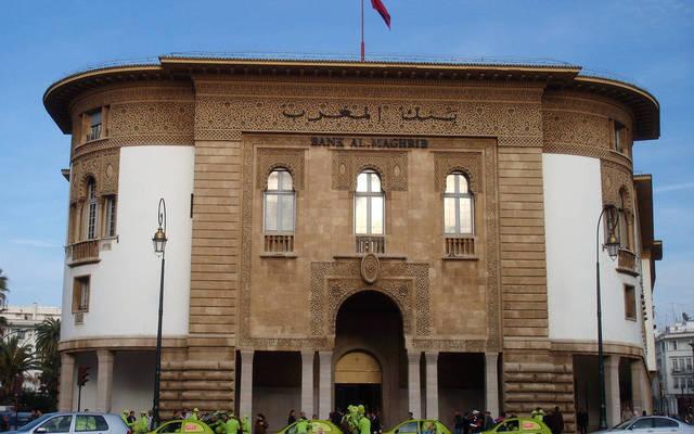 مقر بنك المغرب