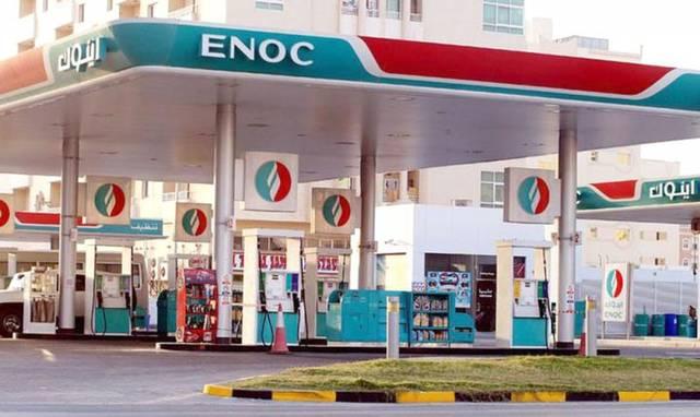 إنفوجرافيك.. الأسعار الجديدة للوقود بالإمارات - معلومات مباشر