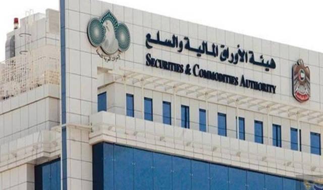 الأوراق المالية الإماراتية تحيل شخصا للنيابة العامة معلومات مباشر
