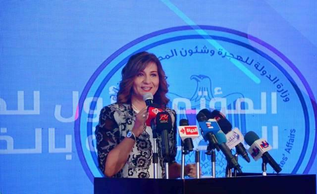 انطلاق فعاليات المؤتمر الأول للكيانات المصرية بالخارج