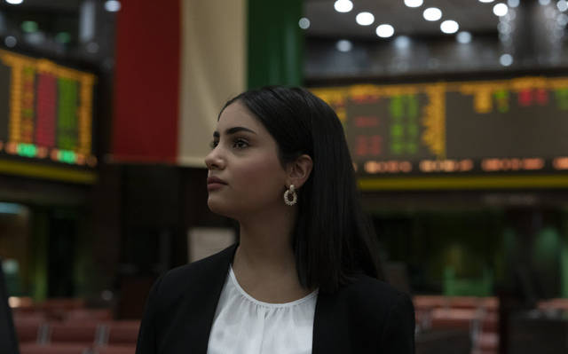 بورصة الكويت تكتسي باللون الأخضر بفعل مجموعة محفزات