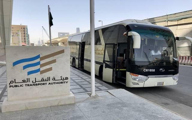 مقر تابع للهيئة العامة للنقل السعودية