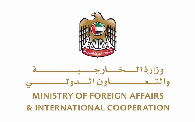 الإمارات.. تعرض أربع سفن تجارية لعمليات تخريبية قرب المياه الإقليمية