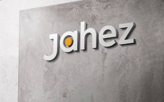 Jahez was founded in 2016