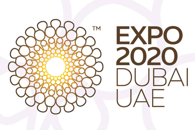 Arabtec will complete 29,000 sqm of public spaces at Expo 2020