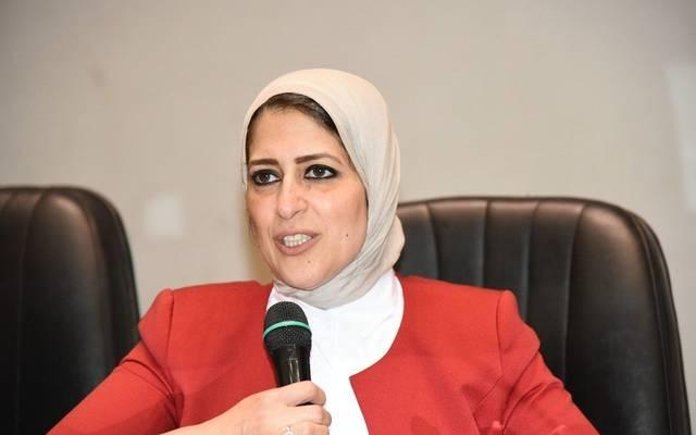 وزيرة الصحة والسكان رئيس المكتب التنفيذي لمجلس وزراء الصحة العرب الدكتورة هالة - أرشيفية