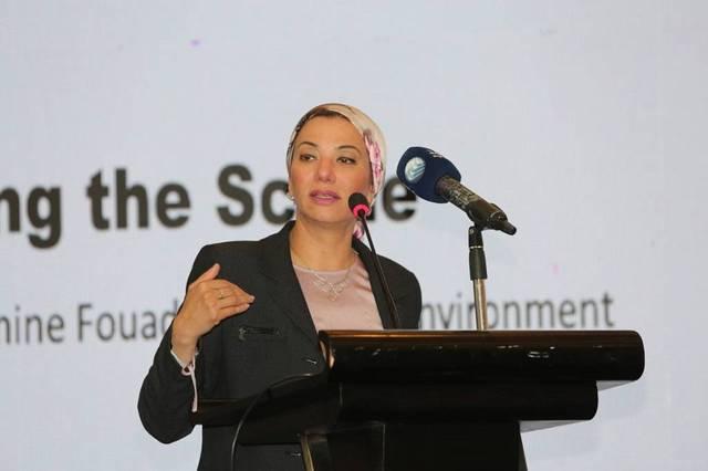 وزيرة البيئة المصرية ياسمين فؤاد