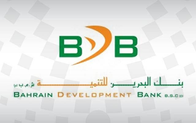 بنك البحرين للتنمية