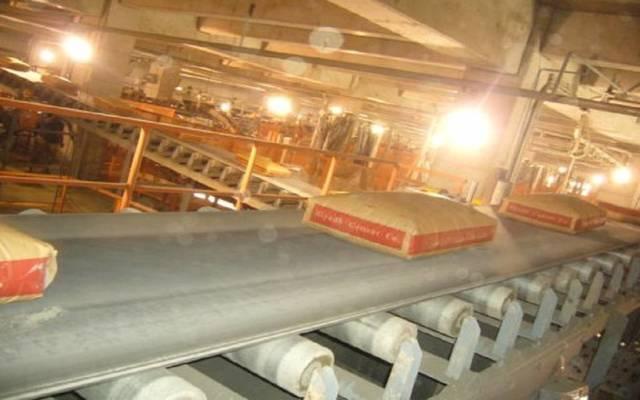 مصنع أسمنت بالسعودية - أرشيفية