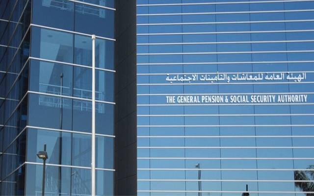 """لجنة من """"الوطني"""" الإماراتي تناقش 3 محاور بسياسة """"الاتحادية للمعاشات"""""""