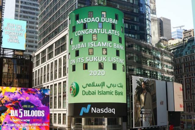 شعار دبي الإسلامي على لافتة ناسداك دبي