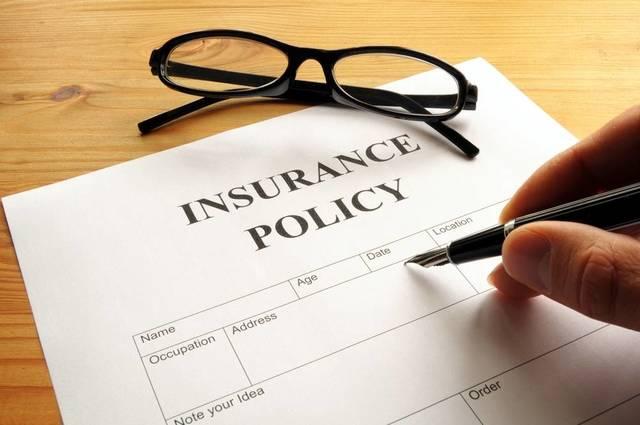 صورة أرشيفية قطاع التأمين