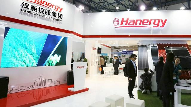 China's Hanergy to build $450m solar park in Egypt