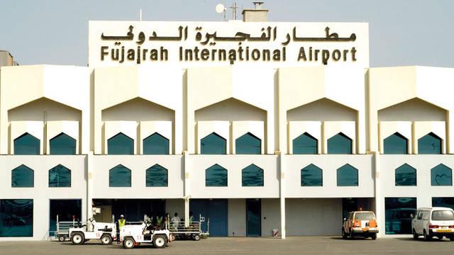 مطار الفجيرة الدولي
