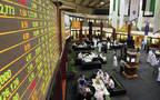 مقر سوق دبي المالي