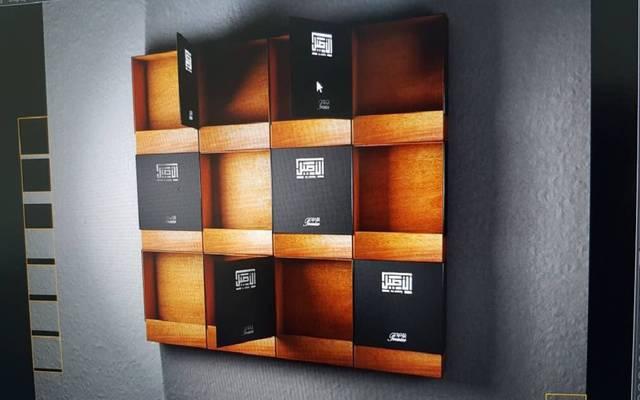 مقر تابع لشركة ثوب الأصيل- أرشيفية