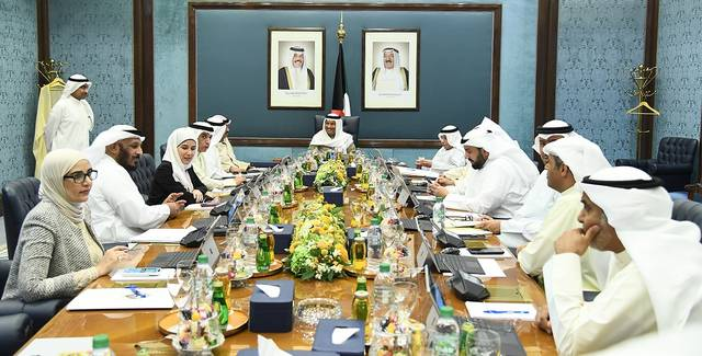 Previous meeting of the Kuwaiti Cabinet