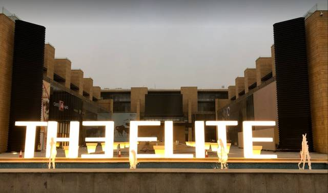 The Elite Mall