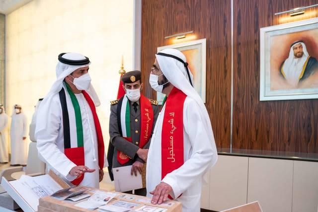جانب من اجتماع مجلس وزراء الإمارات اليوم