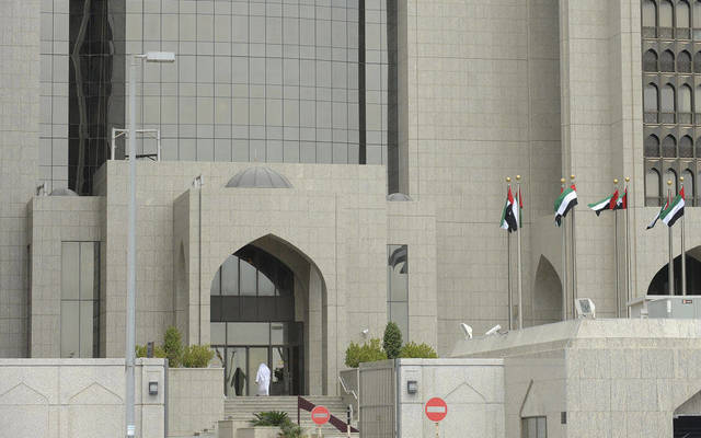 """المركزي الإماراتي يطبق المرحلة الأخيرة لمعايير""""بازل 3"""".. يوليو المقبل"""