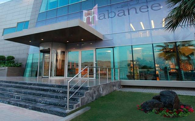 Mabanee seeks to involve shopping centres in hotels – CEO