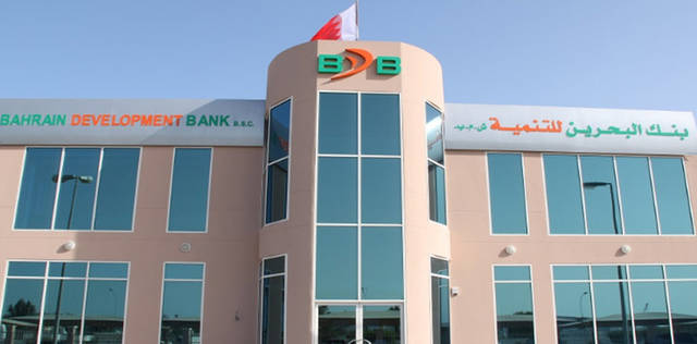 """""""البحرين للتنمية"""": اكتمال الاكتتاب بـ""""صندوق الصناديق"""""""
