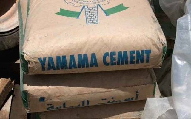 yamama cement Learn about working at yamama cement co join linkedin today for free see who you know at yamama cement co,.