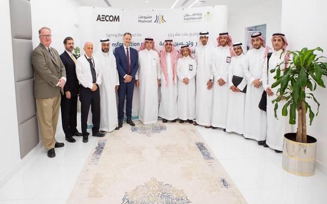 على هامش تأسيس الإدارة العامة للمشاريع البلدية بالسعودية
