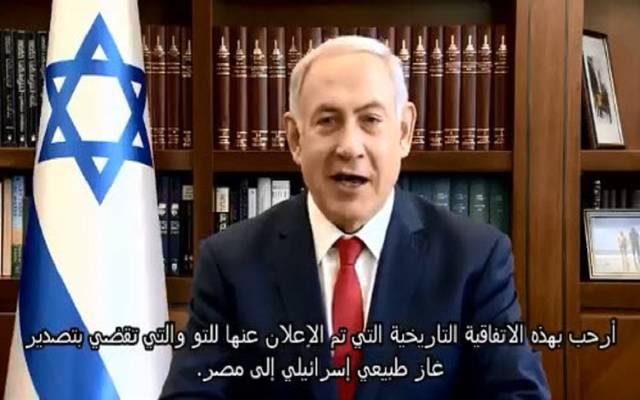 رئيس الوزراء الإسرائيلي أكد توجيه حصيلة الاتفاقية لدعم قطاعات الصحة والتعليم والرفاهية في بلاده