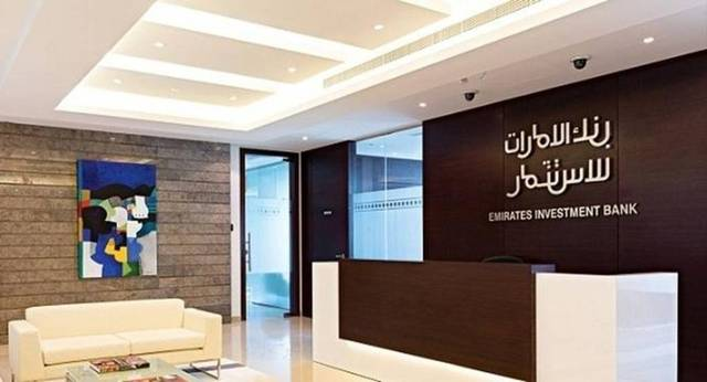 The bank's net income increased to AED 11.724 million