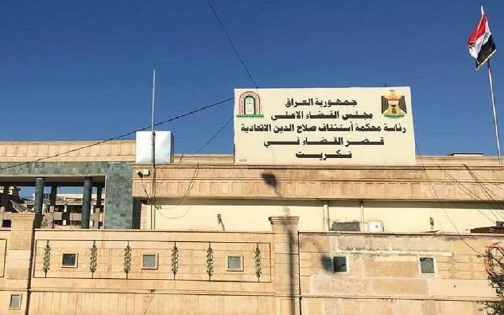 Iraqi judiciary issues arrest warrants for senior officials 1024