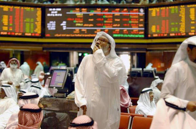 Boursa Kuwait indices see mixed performance at close Wednesday