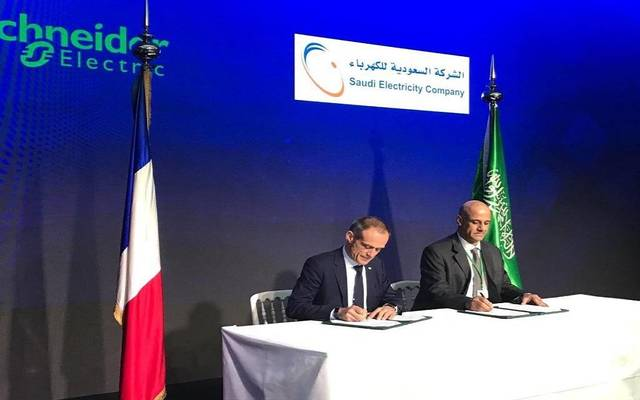 The MoU will endorse renewable energy systems in the Kingdom