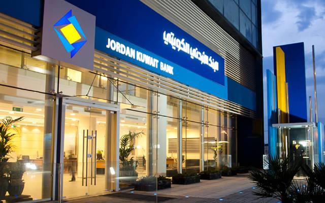 أحد فروع البنك الأردني الكويتي