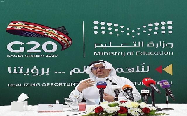 وزير التعليم السعودي