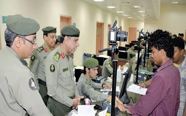 الإدارة العامة للجوازات السعودية