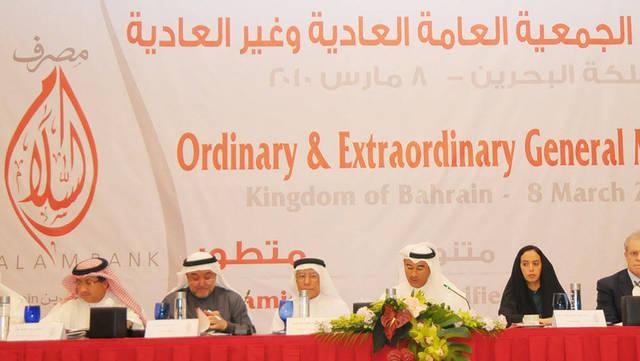 مستثمرو السلام البحرين يناقشون التوزيعات النقدية في مارس