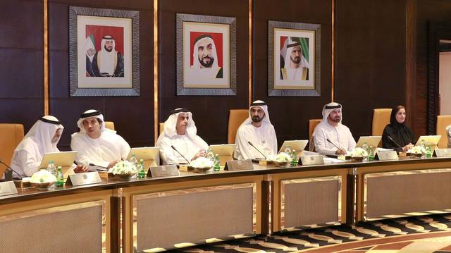 The committee is authorized to consider and facilitate the establishment of investment applications in vital sectors