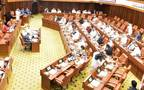 مجلس نواب البحرين