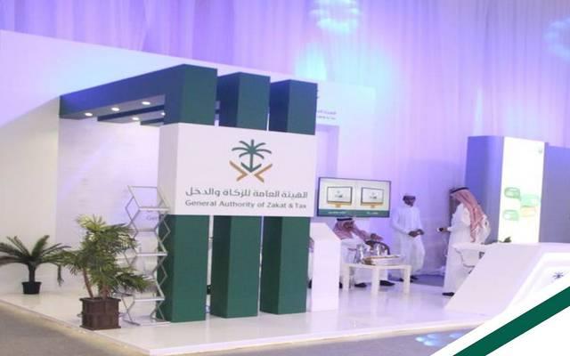 الزكاة والدخل السعودية تقر تعديلات باللائحة التنفيذية لـ القيمة المضافة  - معلومات مباشر